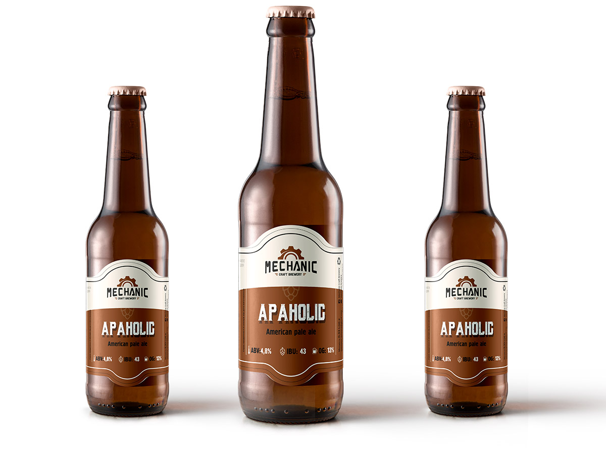 Apaholic / Браун ель